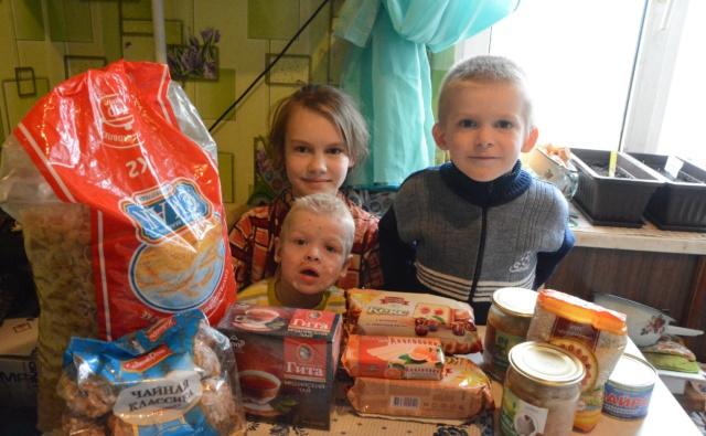 Thumbnail for - Сбор на продукты нуждающимся семьям